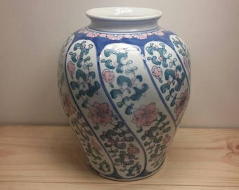 Beautiful Oriental Large Bulbous VASE with Wonderful Early 80s Pinks and Blues in Excellent Condition! Vintage Pier 1!