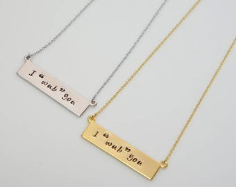 Hand Stamped Name & Custom Words. Bar Necklace. Personalized Necklace. Initial Necklace. Everyday Necklace. Gift for Her.