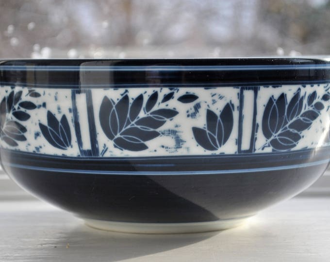 "Dansk Ceylon Royal Blue Vegetable Serving Bowl 8 1/2"" Niels Refsgaard"