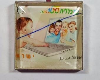 Judaica Hebrew Israel Baby Skyping with Family Aliyah Laptop Hanukkah Bat Mitzvah Bar Mitzvah Genuine Postage Stamp