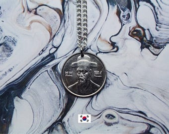 South Korean 100 Won Handmade Silver Coin Necklace - Silver Plated Chain.