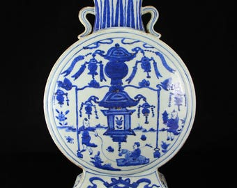 N3846 Chinese Ming Dynasty Blue And White Porcelain Vase