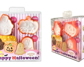 Cookie Cutter Halloween Pattern  - Kawaii Cookies Mold  with Pusher - DIY - By Arnest