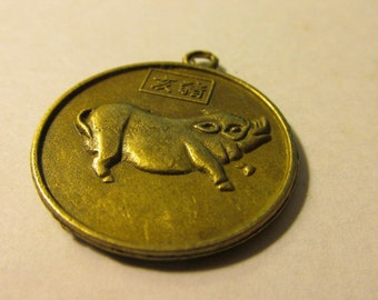 Bronze Metal Year of the Pig Chinese Zodiac Charm Pendant, 1""