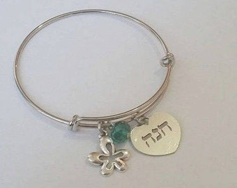 Jewish jewelry, Bat mitzvah gift, Jewish name bracelet, Jewish jewelry, jewish bracelet, Jewis name, personalized bracelet, Jewish gifts