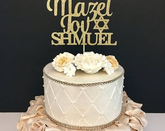 Mazel Tov Cake Topper Personalized with name, jewish cake topper, bah mitzvah cake topper