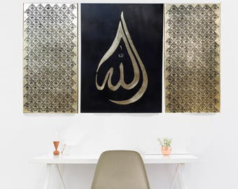 allah gold leaf and black 3 piece painting set islamic wall art gold leaf