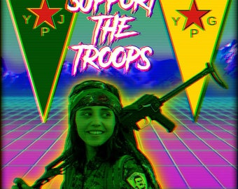 STICKER: Support The Troops