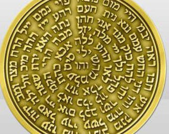 King solomon seal The first Pentacle of the Sun + 72 names of God kabbalah Medal handmade Gold 10K