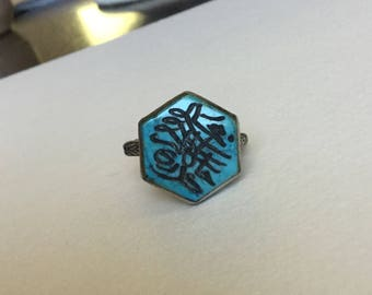 Vintage ornate turquoise Arabic ring