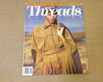 Threads Magazine August September 1991 Back Issue Number 36