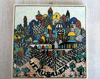 Jerusalem City Ceramic Tile Judaica Colorful Wall Hanging Barbour Ceramics