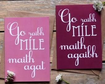 Irish thank you card set, irish gifts, gaeilge, go raibh míle maith agat, agaibh, as Gaeilge thank you card, made in Ireland, irish, irland,