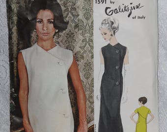 Vogue 1591 Pattern Misses' Evening Day Dress Couturier Design Galitzine Italy Size 12 Bust 32 Vintage Designer 1960's