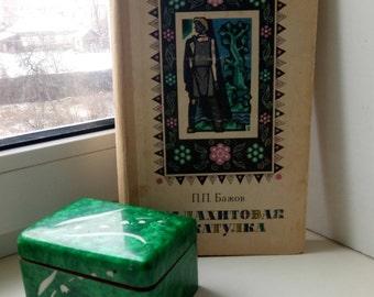 """Vintage Children's book """"Malachite Box"""" (Mалахитовая шкатулка) in Russian,Soviet children's book,Russia,Moscow 1978 USSR,Soviet Era,big Book"""
