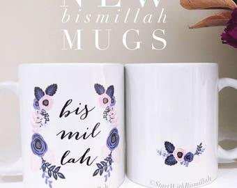 Bismillah - Mug