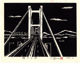 "Japanese Ukiyoe, Woodblock print. Sosaku-Hanga, ""Seto Long‐Bridge"""