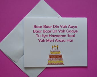 Hindi Birthday Card - Happy Birthday In Hindi - Indian/South Asian Birthday Card
