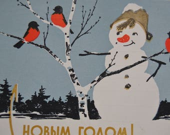 Vintage Russian Christmas postcard, Snowman postcard, Winter, Russian postcard, Soviet postcard, Christmas illustration, Printed in USSR