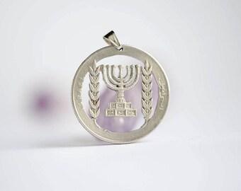 Israel Cut Coin Necklace. Half Lira, 1963-1979. Menorah