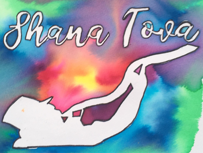 jewish new year rosh hashanah shana tova