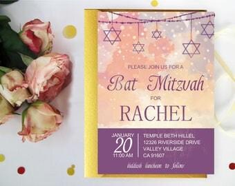 Retro Bat Mitzvah Invitation, Bar Mitzvah, Jewish Birthday Party, Jewish Invitation, Jewish Celebration, Happy Hanukkah, Digital Printable