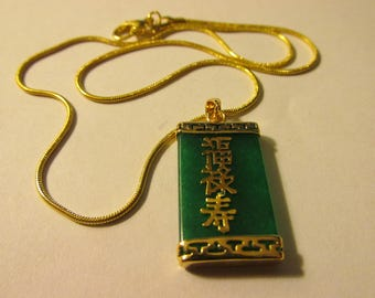 Chinese Green Jade Pendant with Chain