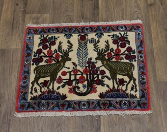 Gorgeous Animal Design Unique Bidjar Persian Oriental Area Rug Carpet 2'1X2'6