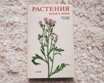 Vintage book with plant illustrations, reference book