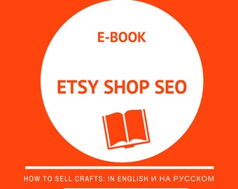 Seo Seo Etsy Sell on Etsy Sell item Seller handbook Sell crafts How to sell item Seller guide Etsy Shop Seo Seo Guides Etsy SEO Help