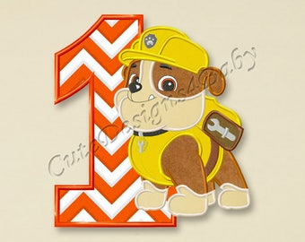 Paw Patrol Rubble First birthday applique embroidery designs, First birthday Machine Embroidery Designs, designs baby, Instant download #082