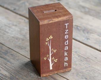 Handmade Wood Tzedakah Box (#TB-42)