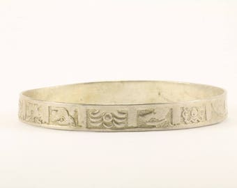 Vintage Egyptian Floral Design Bangle Bracelet 925 Sterling Silver BR 2190