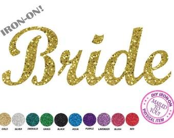 Diy BRIDE BRIDAL SQUAD Iron On Applique, Heat Transfer, Decal, Adult, Woman Tank, Top, Shirt, Bachelorette Party, Hen, Shower, Gold Glitter