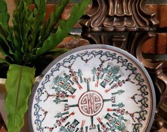 Vintage ACF Japanese Pewter  Encased Porcelain Ware Bowl