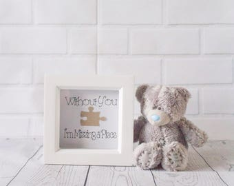 Personalised 'Missing Piece' Box Frame FREE P&P