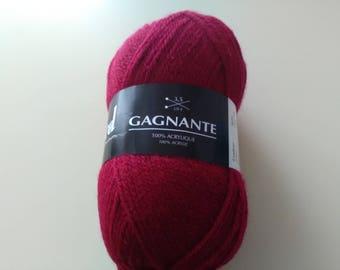 """PLASSARD -  Laine """"GAGNANTE"""" coloris n°917, agréable à tricoter, 100% acrylique, pour réaliser toutes sortes"""
