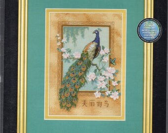 A Beautiful Bird Gold Collection Petites Counted Cross Stitch Kit