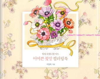 Language of flowers - Botanical Art Coloring Book