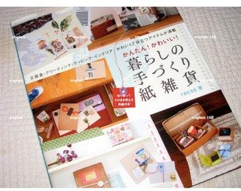 Eco Handmade Japanese Paper Zakka Good Japanese Craft Book