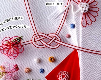 Happy Mizuhiki Book - Japanese Craft Book