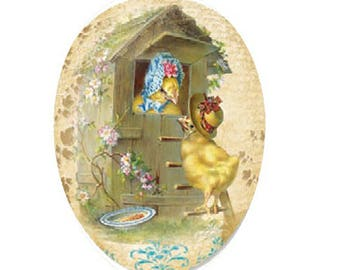 "German Paper Mache Easter Egg Box  4-1/5""  PME518S"
