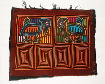 Handmade Two Bird Geometric Mola • 15 1/2 X 12 inches