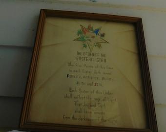 Order of the Eastern Star Frame Poetry Poem