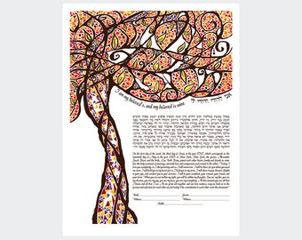Ketubah: Tribal Tree II - I am my beloved's and my beloved is mine