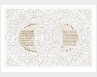 Ketubah: Grace II - I am my beloved's and my beloved is mine