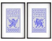 INSTANT DOWNLOAD Eagle & Griffin Samplers counted cross stitch patterns by Quilify Design at thecottageneedle.com monochromatic