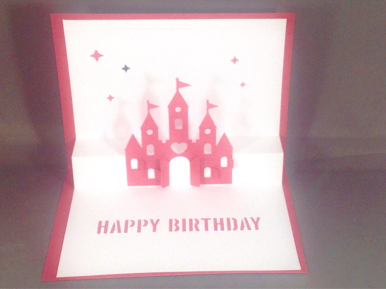 Daughter Birthday Pop Up Card with Disney Princess Birthday Card