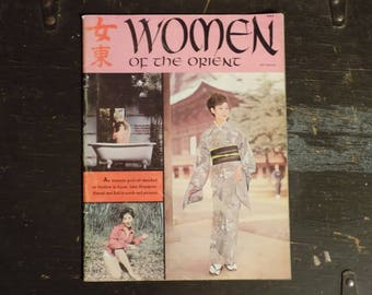 MATURE CONTENT - Rare 1960 Women of the Orient Adult Magazine Vol. 1 No. 2