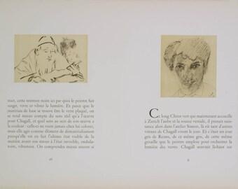 Marc Chagall-Dans L'Atelier-1960 Mourlot Lithograph